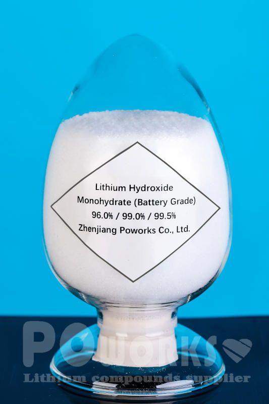 수산화 리튬 일 수화물 (배터리 학년)